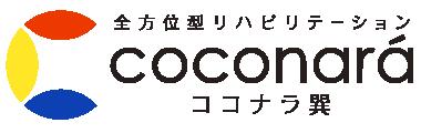 ココナラ巽ロゴ